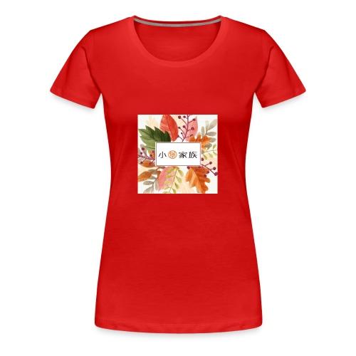 banner 03 - Women's Premium T-Shirt