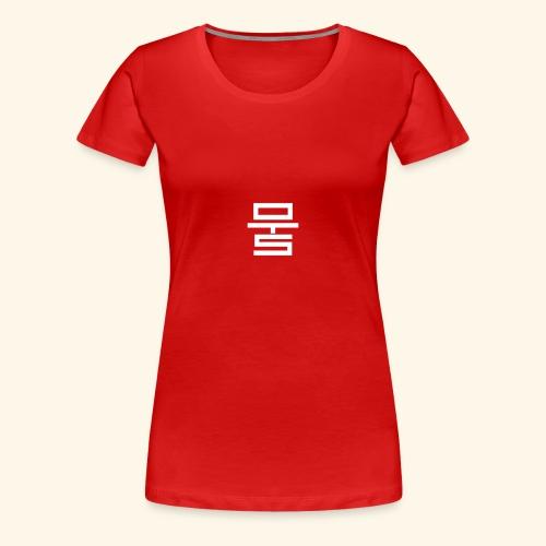 surge - Women's Premium T-Shirt