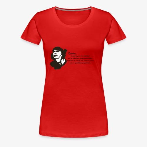 Πόντος - Αναστορώ τα παλαιά - Women's Premium T-Shirt