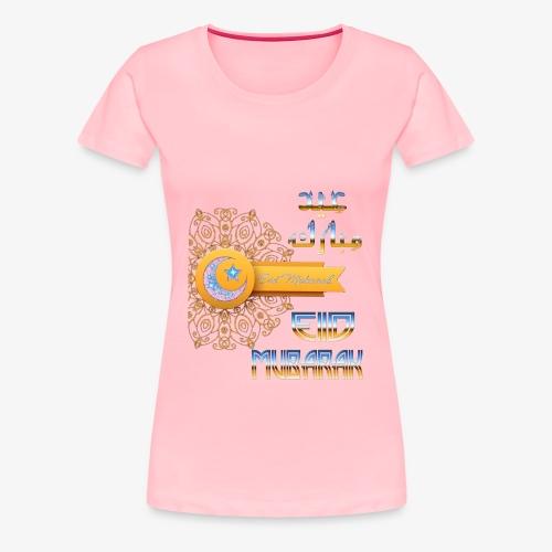 Eid Mubarak , - Women's Premium T-Shirt