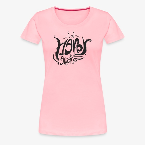 I am happy always --- But Lonely Inside (Black) - Women's Premium T-Shirt