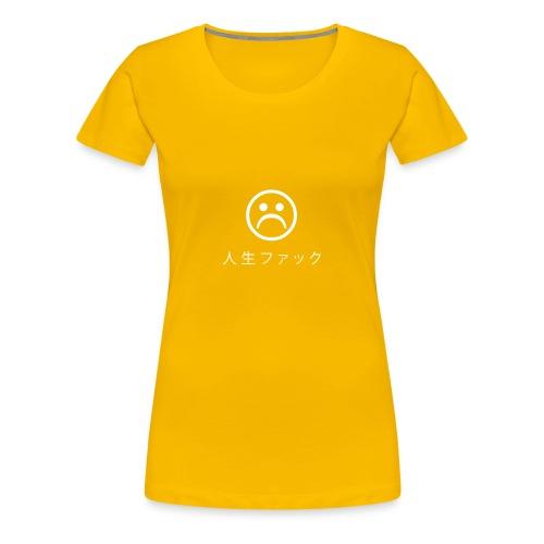 SADBOYS 人生ファック (Fuck life) - Women's Premium T-Shirt