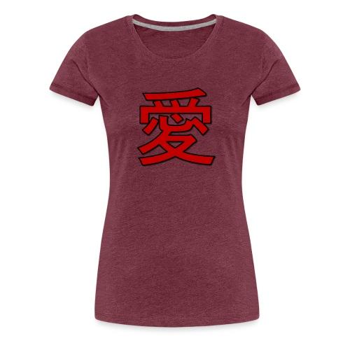 Chinese Love Love Love 1 - Women's Premium T-Shirt