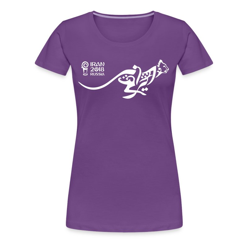 Running Cheetah - Women's Premium T-Shirt