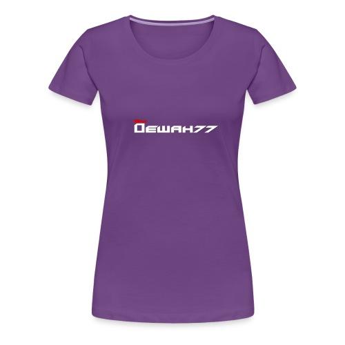 Team Dewah77 - Women's Premium T-Shirt