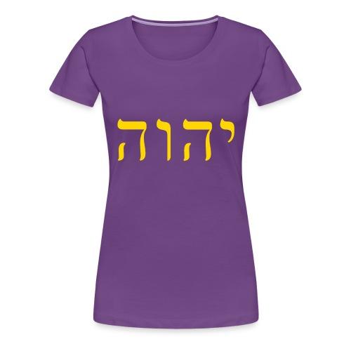 YHWH Hebrew Text for Dark Fabric - Women's Premium T-Shirt