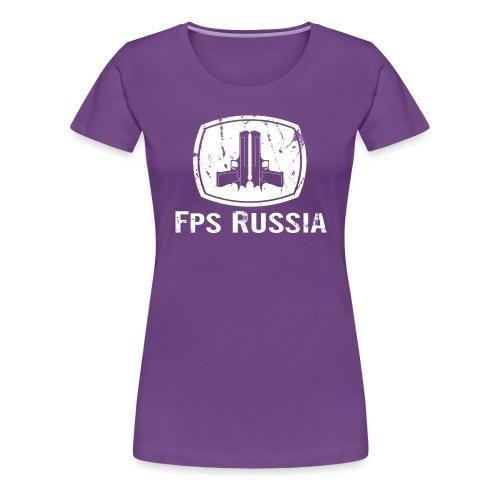 Vintage Russia - Women's Premium T-Shirt