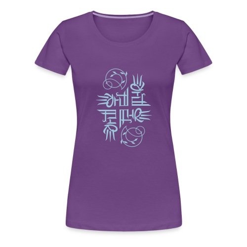 Elemental - Women's Premium T-Shirt