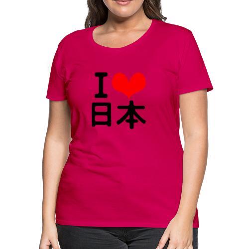 I Love Japan - Women's Premium T-Shirt
