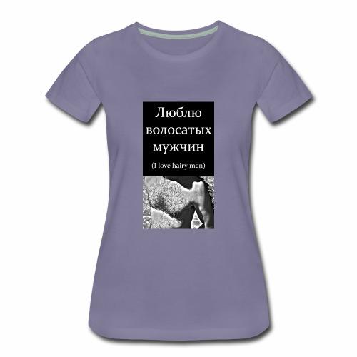I Love Hairy Men - Women's Premium T-Shirt