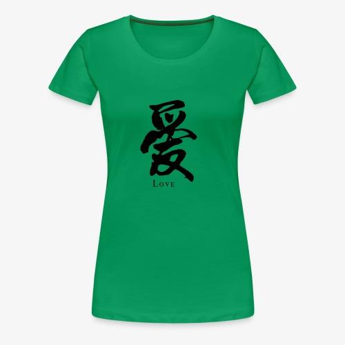 Chinese characters Love - Women's Premium T-Shirt