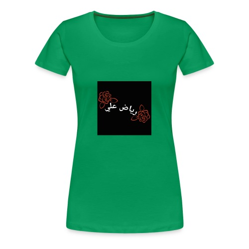 AREVLOS RIYAD ALI - Women's Premium T-Shirt