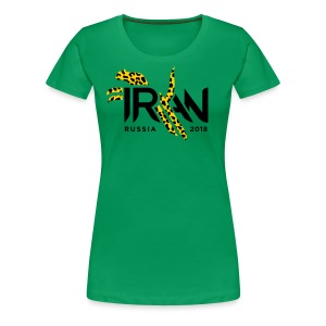 Pouncing Cheetah Iran supporters shirt - Women's Premium T-Shirt