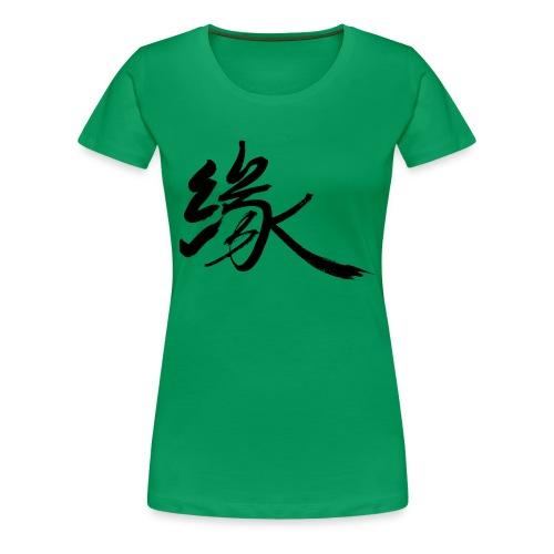 Fate Destiny Asian Calligraphy Brushstroke - Women's Premium T-Shirt