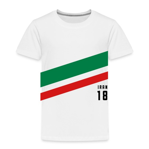 Iran Stipes - Toddler Premium T-Shirt