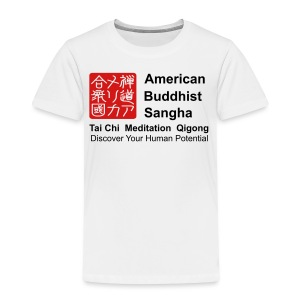 American Buddhist Sangha and Zen Do USA - Toddler Premium T-Shirt