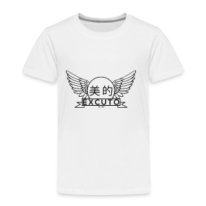 Excuto Apparel - Toddler Premium T-Shirt