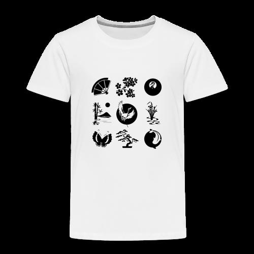 Japanese - Toddler Premium T-Shirt