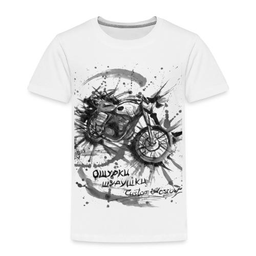 custom motorcycles moscow - Toddler Premium T-Shirt