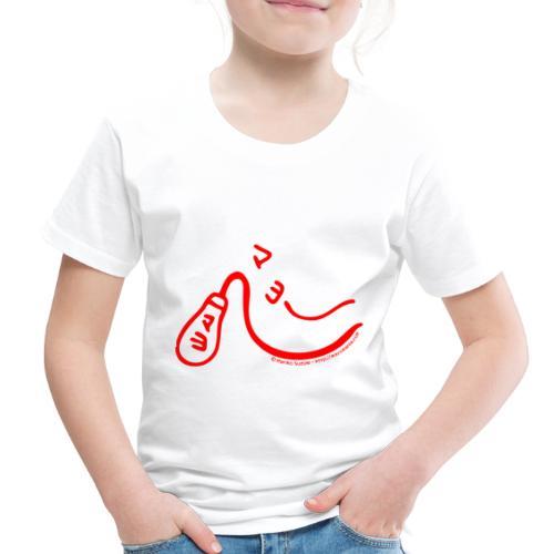 Mayo~ - Toddler Premium T-Shirt