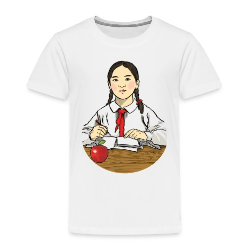 Early Learning - Toddler Premium T-Shirt