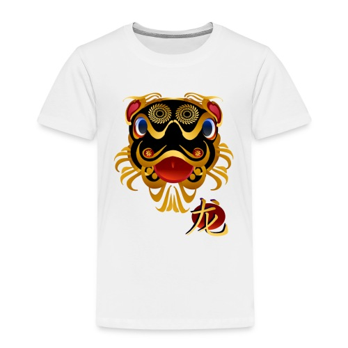 Black n Gold Chinese Dragon 's Face and Symbol - Toddler Premium T-Shirt