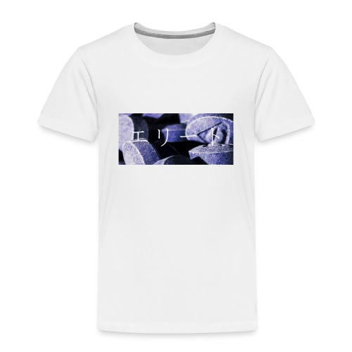 EliteJapan - Toddler Premium T-Shirt