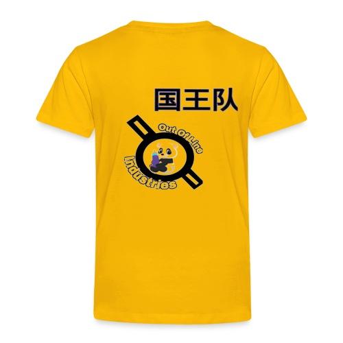 OutofLine x KingTeam 2 - Toddler Premium T-Shirt