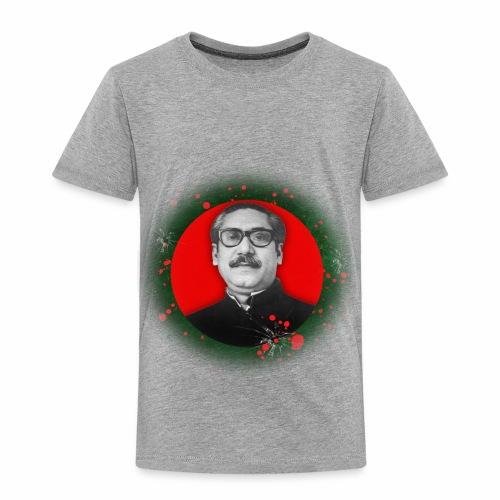 Bangabandhu inside red circle of flag - Toddler Premium T-Shirt