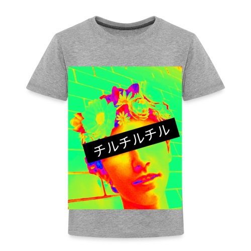 b r e a d b o y - Toddler Premium T-Shirt