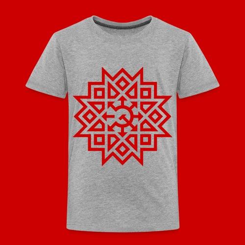 Chaos Communism - Toddler Premium T-Shirt