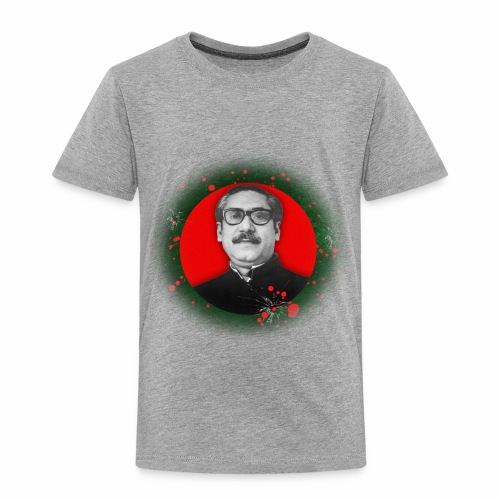 Bangabandhu inside red circle of flag - Toddler Premium T-Shirt