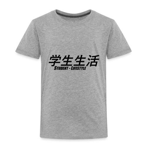 Student Lifestyle (blk lrg) - Toddler Premium T-Shirt