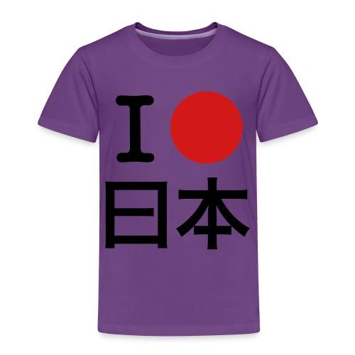 I [circle] Japan - Toddler Premium T-Shirt