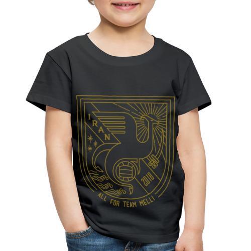simorgh badge - Toddler Premium T-Shirt
