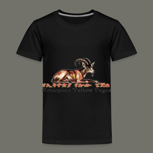 Ethiopian Yellow Pages T-shirt - Toddler Premium T-Shirt