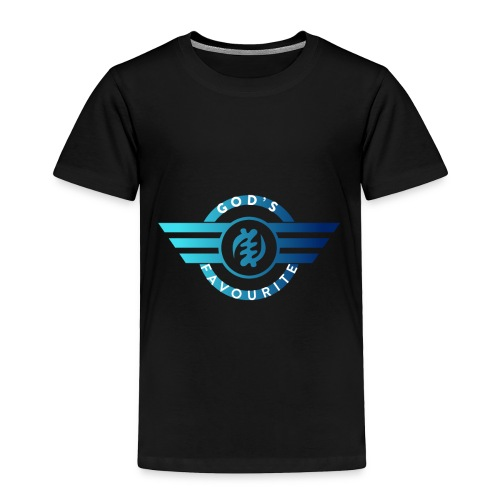 God's Favourite Logo - Toddler Premium T-Shirt