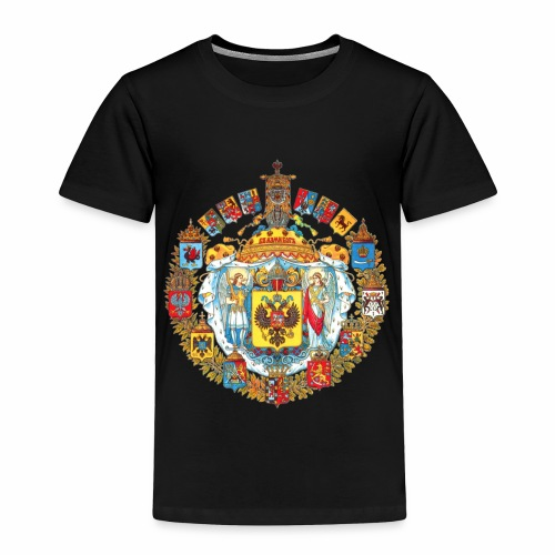 800px Greater coat of arms of the Russian empire - Toddler Premium T-Shirt