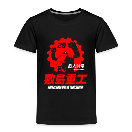 SHIKISHIMA HEAVY INDUSTRIES TETSUJIN 28-GO - Toddler Premium T-Shirt