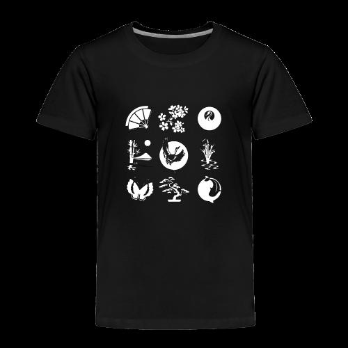 Japanese white - Toddler Premium T-Shirt