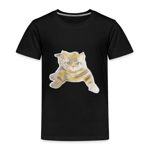 sad boy - Toddler Premium T-Shirt