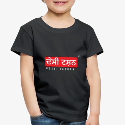 Desi Tashan by Desi Tashan - Toddler Premium T-Shirt