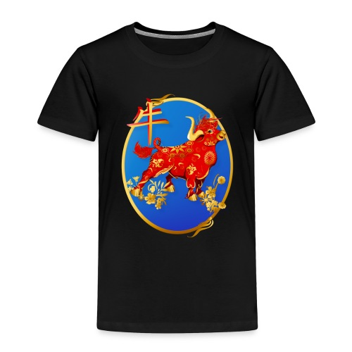 Year Of The Ox Oval - Toddler Premium T-Shirt