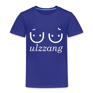 Ulzzang - Best Face - Toddler Premium T-Shirt