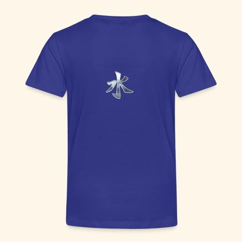 7k - Toddler Premium T-Shirt