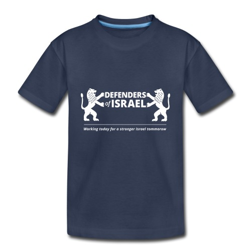 Defenders Of Israel White - Toddler Premium T-Shirt