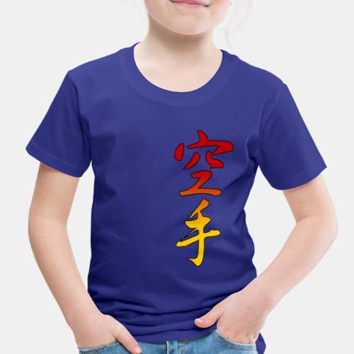 Karate Kanji Red Yellow Gradient - Toddler Premium T-Shirt