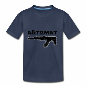 ABTOMAT - Toddler Premium T-Shirt