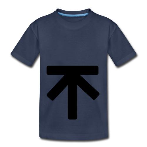 KrakN - Toddler Premium T-Shirt
