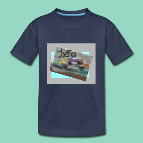 carro - Toddler Premium T-Shirt